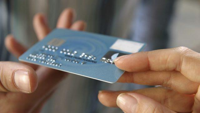 Плата за страхование кредита