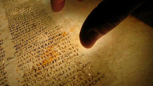 Учёные: Библия была написана раньше, чем принято считать