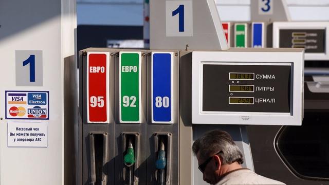 Населению компенсируют превышающие инфляцию цены на бензин