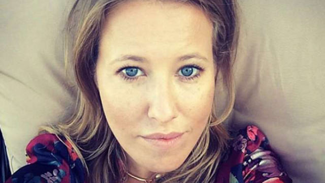 Ксения Собчак впервые прокомментировала вторую беременность